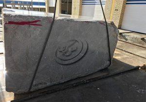 سنگ مرمریت آباده