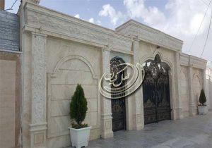 زیباترین سنگ تراورتن نما عباس آباد